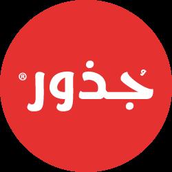 احدث خطوط للفوتوشوب 2015 Jozoor_font_logo